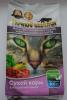 """Сухой корм для кошек Ночной охотник """"Для стерилизованных кошек и кастрированных котов"""""""