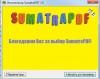 Программа для чтения документов различных форматов Sumatra PDF v3.0