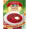 """Суп """"Борщ по-украински"""" Суперсуп"""