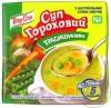 """Суп гороховый в брикете """"Тетя Соня"""""""