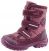 Зимние ботинки Gore-Tex 9-022-97 Superfit