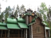 Рудник Ганина Яма (Россия, Свердловская область)