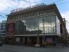 Театр музыкальной комедии (Екатеринбург, пр-т Ленина, д. 47)