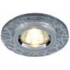 Светильник встраиваемый Elektrostandard арт. 8360 МR16 СН