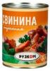 "Свинина тушеная ""Рузком"""