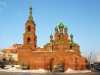 Свято-Троицкий храм (Челябинск, ул. Кирова, д. 60а)