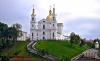 Свято-Успенский кафедральный собор (Беларусь, Витебск)