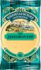Сыр Николаевские сыроварни Дивноморский 45%