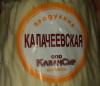 Сыр «Спагетти» Сычужный рассольный  КалачСыр