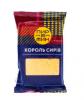 """Сыр твердый Пирятин """"Король сыров"""" со вкусом и ароматом топленого молока 50%"""