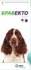 Жевательная таблетка для собак средних пород от блох и клещей Бравекто MSD