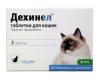 "Таблетки для кошек ""Дехинел"" KRKA"