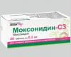 Таблетки Моксонидин-С3