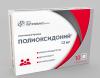 """Таблетки """"Полиоксидоний"""" Петровакс Фарм"""