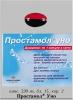 Таблетки Prostamol Uno