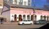 Театр кукол (Самара, ул. Льва Толстого, д. 82)