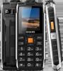 Мобильный телефон Uhans V5