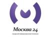 "Телеканал ""Москва 24"""