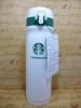 Термос Starbucks JMY-502TSB (WH)