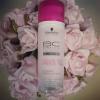 Термозащитное средство Schwarzkopf Professional BC Color Freeze CC Control Cream