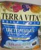 """Универсальный цветочный грунт Terra Vita """"Живая земля"""" с биогумусом"""