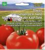 """Семена """"Томат Монгольский карлик"""" Уральский дачник"""
