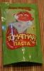 Томатная паста с солью Дары Кубани