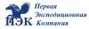 Транспортная компания ПЭК (Кострома, ул. Локомотивная, д. 6)