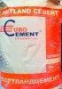 Цемент Portland Euro Cement