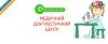 """Центр лабораторной диагностики """"Днепролаб"""" (Киев, пр-т Маяковского, д. 20)"""