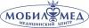 Центр медицинского осмотра Мобил-Мед (Москва, ул. Верхняя Радищевская, д. 15, стр. 3)