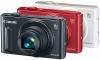 Цифровой фотоаппарат Canon PowerShot SX610 HS