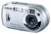 Цифровой фотоаппарат Sony Cyber-shot DSC-P43