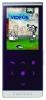 Цифровой MP3-плеер Samsung YP-T10C