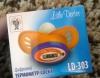 Цифровой термометр-соска Little Doctor-303