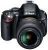 Цифровой зеркальный фотоаппарат Nikon D5100