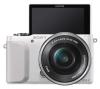Цифровой зеркальный фотоаппарат Sony Alpha NEX-3NL