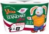 Туалетная бумага Veiro Standart plus