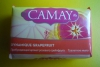Туалетное мыло Camay Dynamique Grapefruit с ароматом розового грейпфрута
