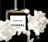 Туалетная вода Les Exclusifs de Chanel Gardenia