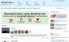 Туристическая социальная сеть Tourister.ru