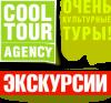 Туристическое агентство Cool tour (Прага, Чехия)