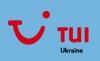 Туроператор TUI (Украина, Ивано-Франковск)