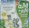 Биотворог для детского питания с пробиотиком Ам-Ам с яблоком