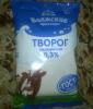 """Творог обезжиренный """"Волжские просторы"""" 0,3%"""