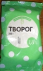 """Творог """"Уральское молоко"""", 1,8%"""