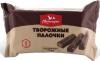 Творожные палочки Свитлогорье Глазированные с какао