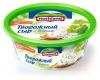 Творожный сыр «Hochland» с зеленью
