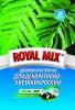 """Удобрение кристаллическое Royal Mix """"Cristal Drip"""" для декоративно-лиственных растений"""
