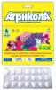 Удобрение-палочки Агрикола Универсальное цветочное для комнатных, садовых цветов и альпийских горок